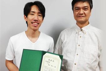 細胞工学領域(村中研究室)・博士後期課程在学中の鈴木隼人さんが「日本植物バイオテクノロジー学会 学生奨励賞」を受賞しました。