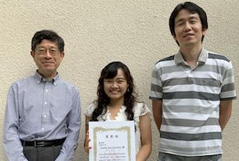 生命環境システム工学研究室(渡邉研究室)・博士後期課程在学中のChristelle Alexa Garcia Perezさんが第22回日本RNA学会年会「優秀賞」を受賞しました。