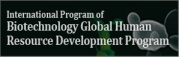 International Program of ERONTIER BIOTECHNOLOGY